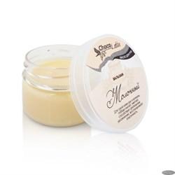 БАЛЬЗАМ-МАСЛО для рук МОЛОЧНЫЙ с молочными протеинами, для сухой кожи, TM ChocoLatte, 60 мл - фото 5009